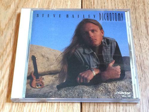 The very elusive Steve Bailey Dichotomy CD
